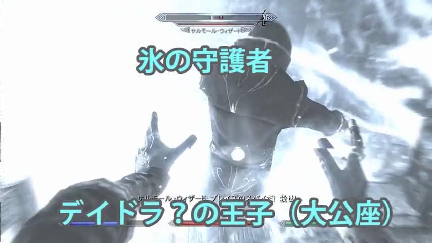 三属性守護者紹介:氷の王子